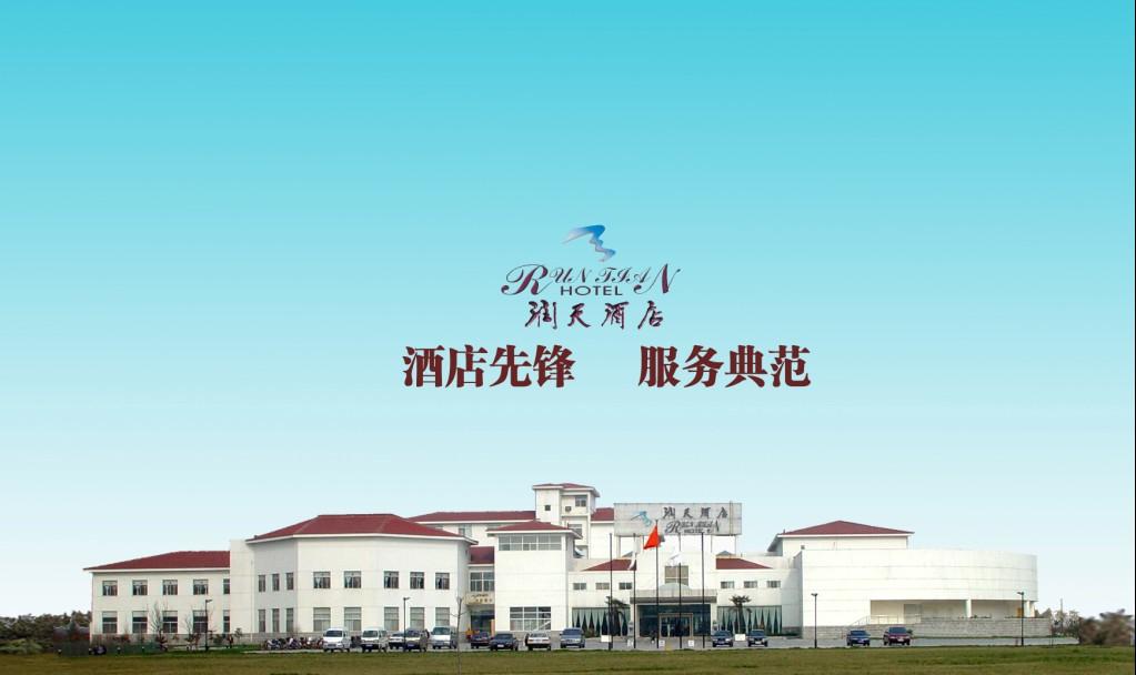中航第一飞机设计研究院