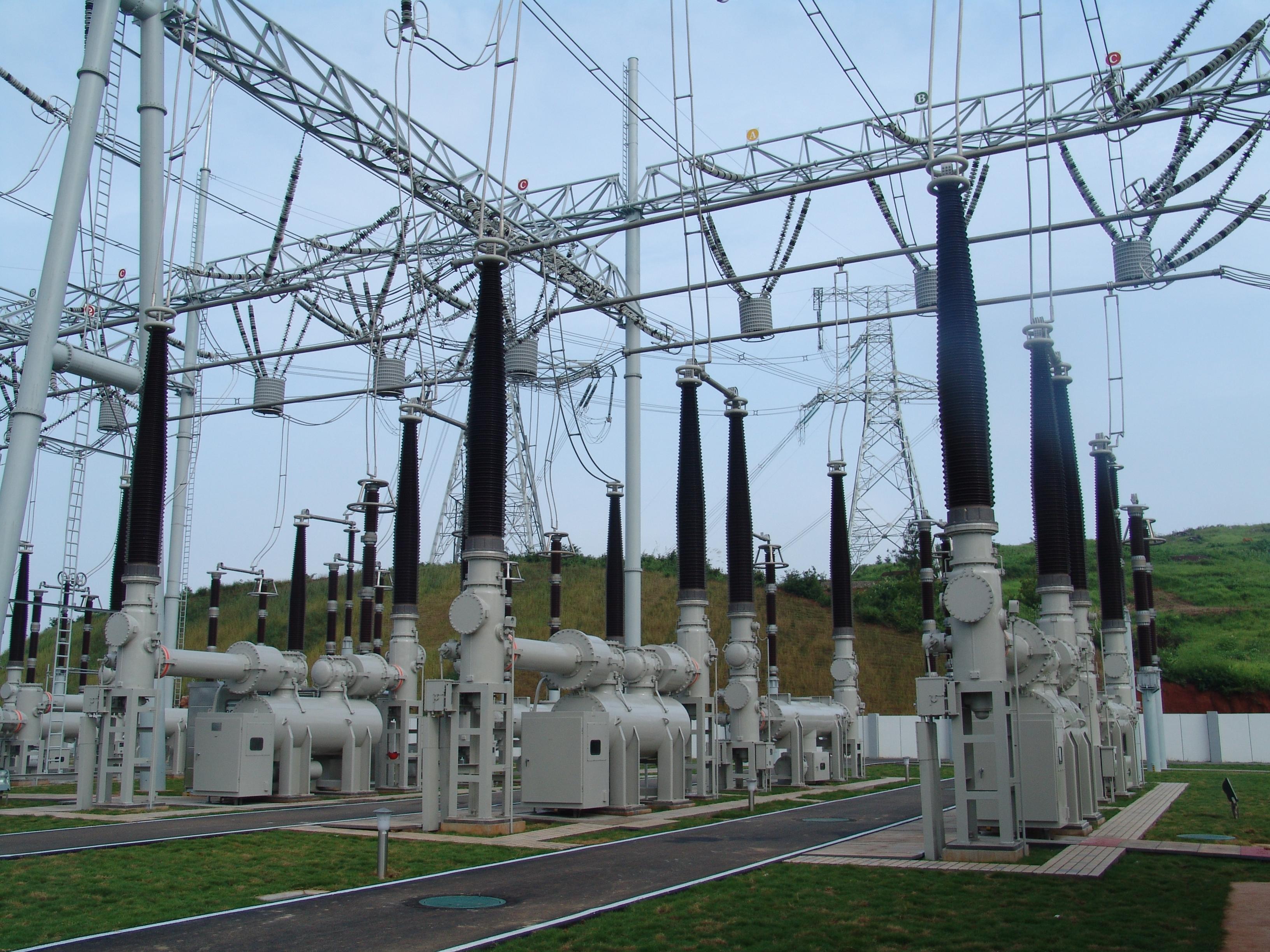 西安西电高压开关有限公司
